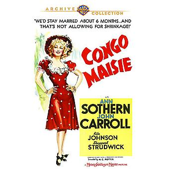 コンゴ Maisie 【 DVD 】 USA 輸入