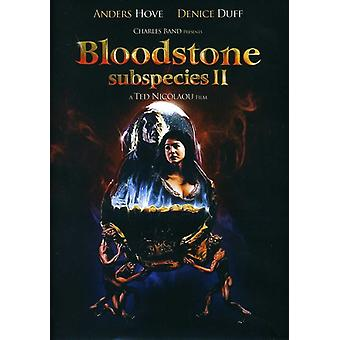 Subspecies II: Bloodstone [DVD] USA import