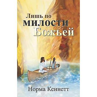 Only by Gods Grace Russian  Only by the Grace of God by Kennett & Norma