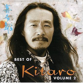 Kitaro - Vol. 2-Best of Kitaro [CD] USA import