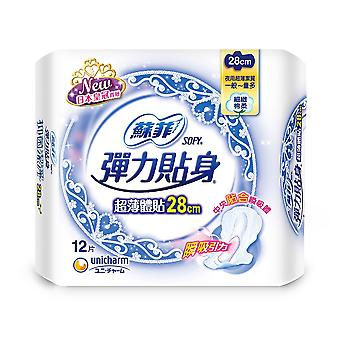 Unicharm Sofy Ultra-Thin Overnight Sanitary Napkin with Wings 28cm