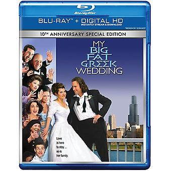 My Big Fat Greek Wedding [BLU-RAY] USA import