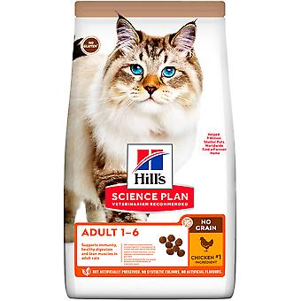 Hill's Science Plan Gato Adult No Grain Pollo (Cats , Cat Food , Dry Food)