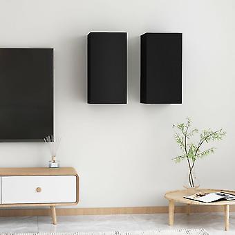 vidaXL TV-kaapit 2 kpl. musta 30,5x30x60 cm lastulevy