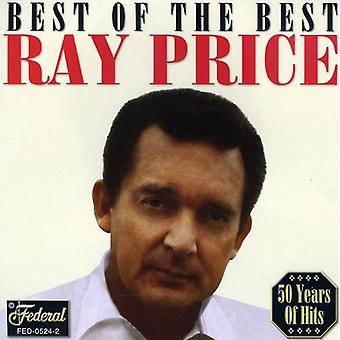 Ray Price - Best of the Best [CD] USA import