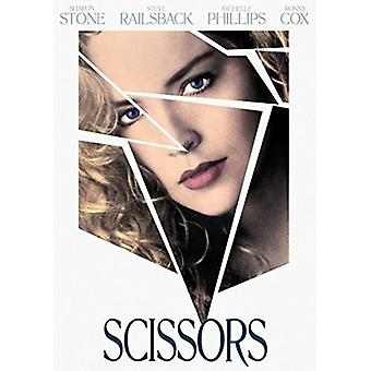 Scissors [DVD] USA import