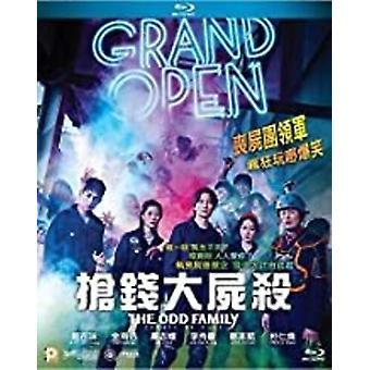 Odd Family: Zombie On Sale [Blu-ray] USA import
