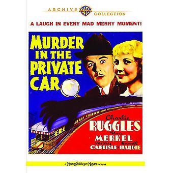 Murder in the Private Car [DVD] USA import