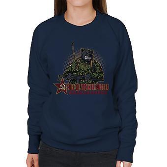 Call Of Mother Russia Women's Sweatshirt