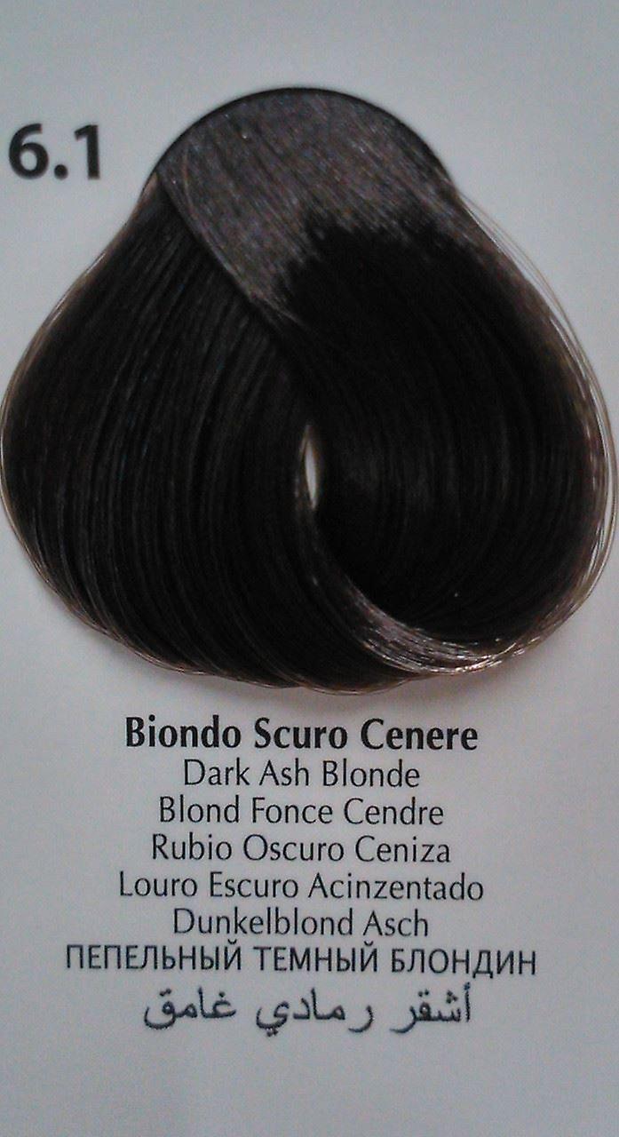 MagiColor Permanent Hair Color (6.1) Dark Ash Blonde 100ml