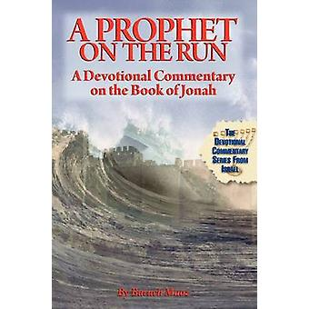 A Prophet on the Run by Maoz & Baruch