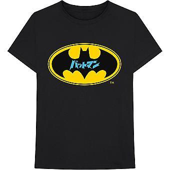 Dc Comics Batman Japanese Logo Official Tee T-Shirt Unisex