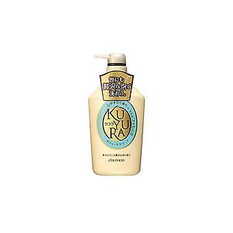 Shiseido Kuyura Body Care såpe - mild urte duft