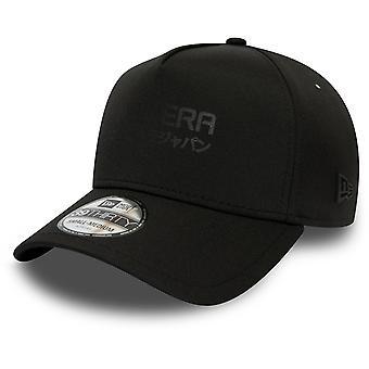 Nueva era Nueva era Tech gorra de costura en negro