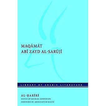 Maqamat Abi Zayd al-Saruji (Library of Arabic Literature)
