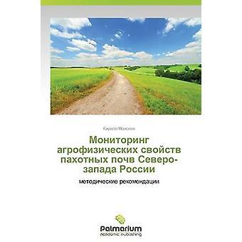 Monitoring van Agrofizicheskikh Svoystv Pakhotnykh Pochv SeveroZapada Rossii door Moiseev Kirill