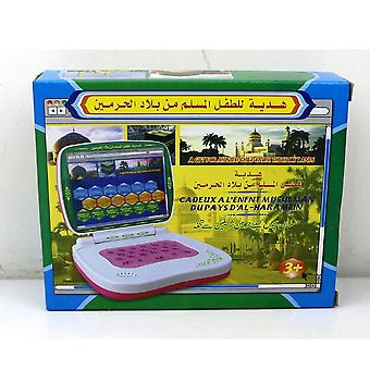 Arabic Language Mini Tablet Computer Toy Learning Machine With 18 Chapters Holy Quran Early Educational For Muslim Kids