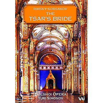N. Rimsky-Korsakov - Tsar's Bride [DVD] USA import