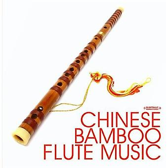 Ming Flute Ensemble - Chinese Bamboo Flute Music [CD] USA import