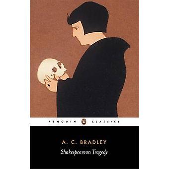 شكسبير مأساة-محاضرات في-----عطيل--الملك لير-هاملت