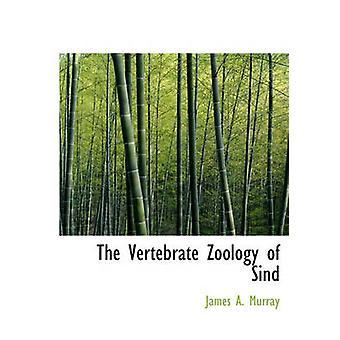 علم الحيوان الفقاري من السند قبل موراي & جيمس أ.