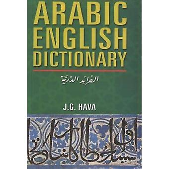 Arabic English Dictionary for Advanced Learners by J.G. Hava - 978818