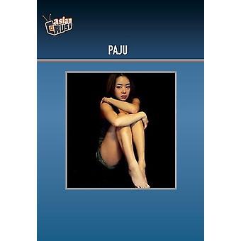 Paju [DVD] USA import