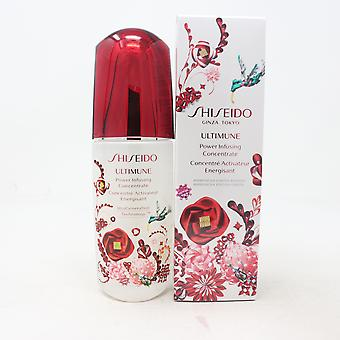Shiseido Ultimune Makt Infusing Konsentrat Ribbonesia Limited Edition 2.5oz