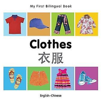 Mijn eerste tweetalige boek - kleding - Engels-Chinees