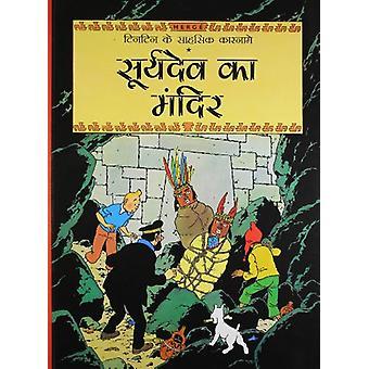 Suryadev Ka Mandir by Herge - 9789380070599 Book