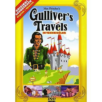 Gulliver's Travels (1939) [DVD] USA import