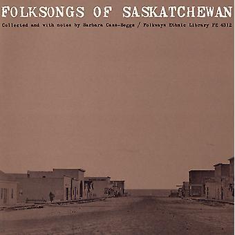 Folksånger i Saskatchewan - folksånger i Saskatchewan [CD] USA import