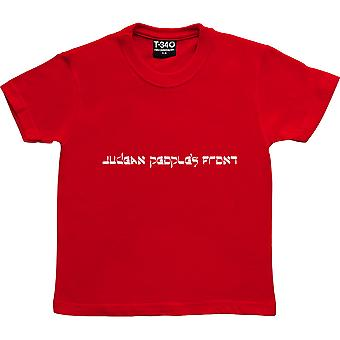 Judean People's Front Red Kids' T-Shirt