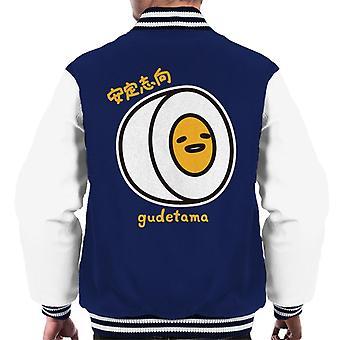Gudetama Hard Boiled Men's Varsity Jacket