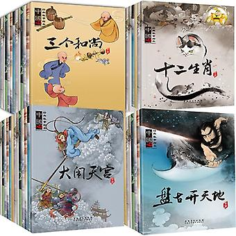 Kids Ink Painting Pinyin And Story Book