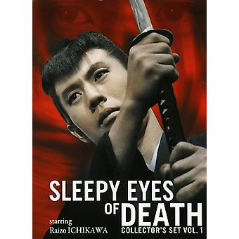 Sleepy Eyes of Death Collector's Set: [DVD] USA import
