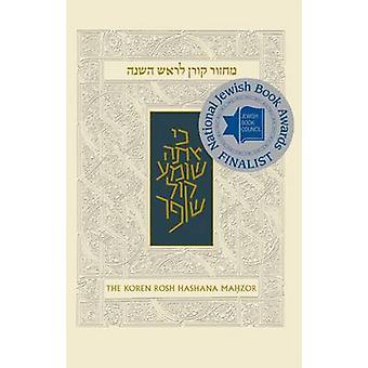 Rosh Hashanah Compact Machzor by Jonathan Sacks - 9789653013445 Book