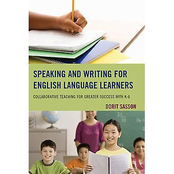 التحدث والكتابة لمتعلمى اللغة الإنجليزية-الشاي التعاونية