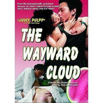 The Wayward Cloud [DVD] USA import