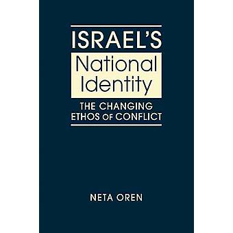 Israels National Identity by Oren & Neta