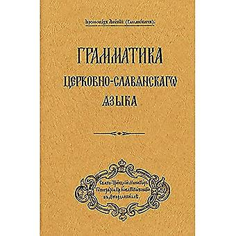 Grammatica van de taal van het Kerkslavisch