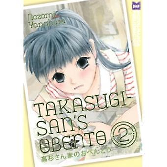 Takasugi-San's Obento Volume 2