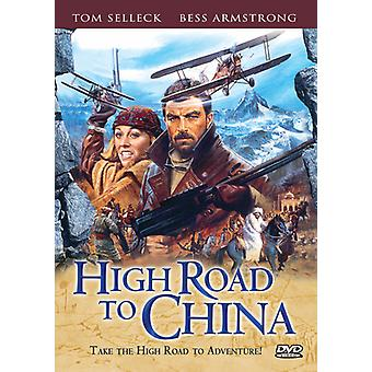 High Road to China [DVD] USA import