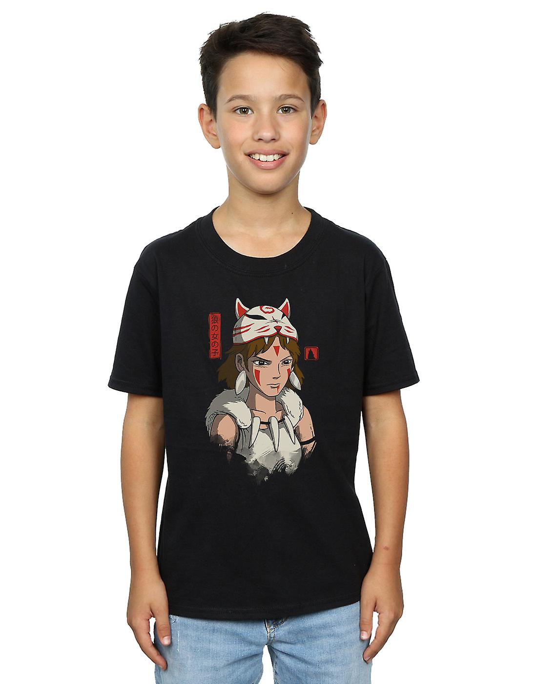 Vincent Trinidad Boys Wolf Mask T-Shirt