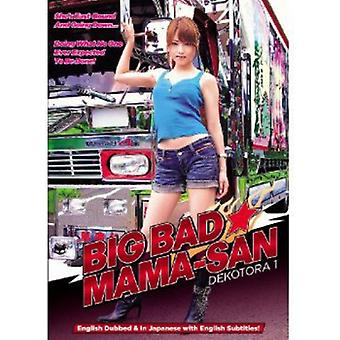 Big Bad Mama-San-Dekotora 1 [DVD] USA import