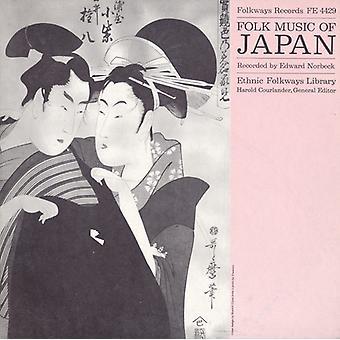 Música tradicional de Japón - música folclórica de importación de Estados Unidos de Japón [CD]