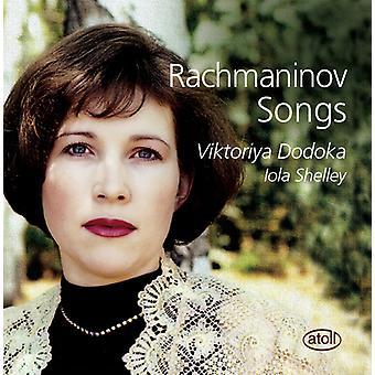ラフマニノフ/Dodoka、Viktoriya/シェリー - 歌 [CD] アメリカ インポート