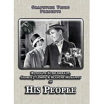 His People [DVD] USA import