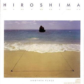 広島 - [CD] 米国の別の場所にインポートします。
