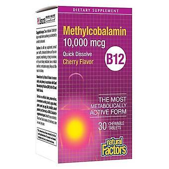 العوامل الطبيعية B12 Methylcobalamin، 1000mcg، 30 علامات التبويب